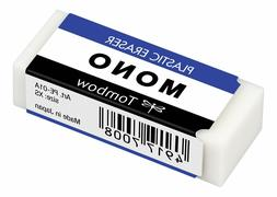 Eraser for office and drafting PE-01A Tombow Stationery and